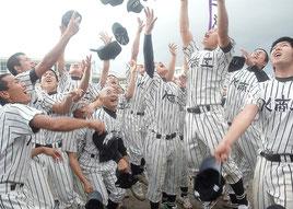 2006年1月、春の甲子園初出場を決めて喜ぶ伊志嶺監督(中央)と選手たち