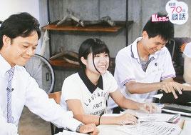 報道番組の企画に参加した島尻優楓さん(テレビ番組より)