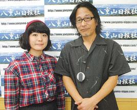石垣市でPVを撮影したCanaeさんとディレクターの飯島さん=7日午後、八重山日報社