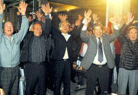 バンザイ三唱で投票結果を喜ぶ外間町長ら陸自配備推進派の町民=22日夜、推進派事務所