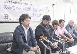 「のあちゃんを救う会」と希羽ちゃんの父、司さん(一番左)が目標額の達成を報告した=5日午後、県庁