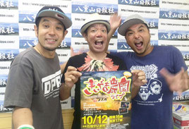 元気になるライブ開催を意気込む「きいやま商店」の3人=29日、八重山日報社