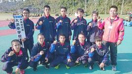 九州大会で4位に入った大浜中チーム(同校提供)