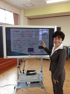 佐賀市立西与賀小学校で使っている電子黒板