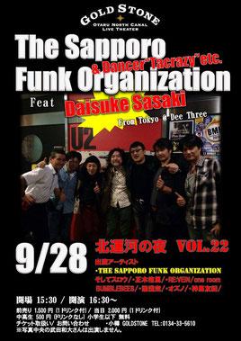 The Sapporo Funk Organizaition