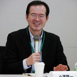 小澤隆一委員