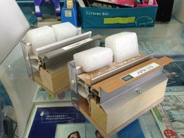 大垣 大垣市 窓 窓枠 結露 防寒対策 カビ対策 アルミ アルミ樹脂複合 樹脂 ドライアイスで実験