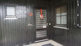Eingang zu Ferienhaus 138