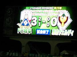 3-0!無失点!夏休みの最後にすばらしい思い出作りができました(*^^)v