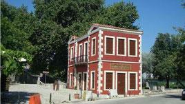 Folk museum of Arta