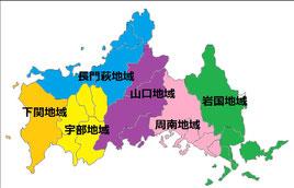 山口県の地域割り