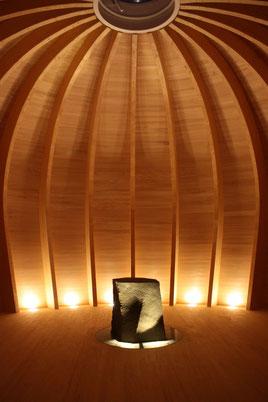 Altar: Holger Walter (2005), Foto: Thomas L. Fuhrich