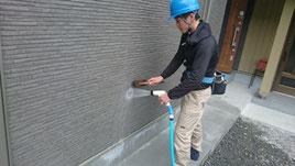 新築住宅外壁清掃