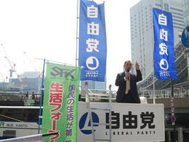 昨年の結成大会での小沢一郎代表