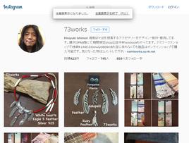 73works instagram