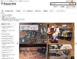 73ワークス online shop