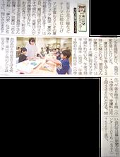 宿題 絵画 富山