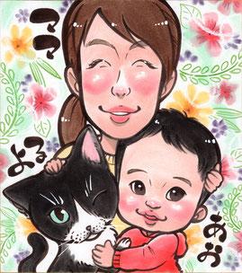 ペット 家族 子供 似顔絵 猫 かわいい あたたかい