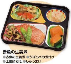 宅配弁当 普通食 赤魚の生姜煮