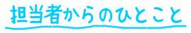 名古屋市 大府市 春日井市 犬山市 刈谷市 一宮市 あま市 清須市 岡崎市 豊田市 瀬戸市 岩倉市 知立市 碧南市 蒲郡市 豊橋市 田原市 西尾市 常滑市 半田市 小牧市 津島市 愛西市 江南市 尾張旭市 安城市 新城市 豊川市 長久手市 東海市 稲沢市 弥富  日進市 静岡市 袋井市 磐田市 焼津市 藤枝市 牧之原市 菊川市 掛川市 島田市 浜松市 湖西市 御前崎市 桑名市 津市 いなべ市 鈴鹿市 伊勢市 鳥羽市 伊賀市 亀山市 志摩市 四日市市  防音対策 窓 うるさい 騒音対策 窓 車の走行音 防音