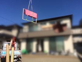 岐阜 可児 工場 リフト プレスの音 草刈り機の音 トラクターの音 二重窓
