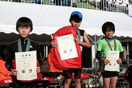 左から)2位の永田大くん、1位の永田覇人くん、3位の新井くん