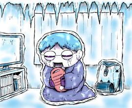 2013冬・凍えるやのごん