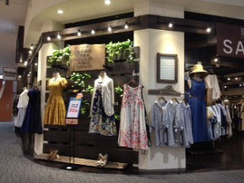r・p・sイオンモール茶屋店