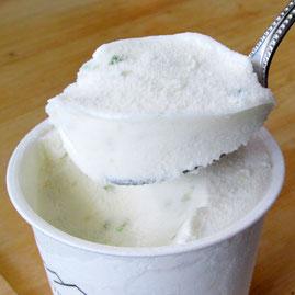 かぼすアイスクリーム画像