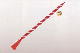 鈴紐(紅白)・本坪鈴