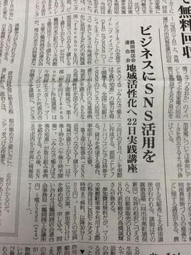 201501荘内日報