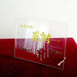 大会優勝記念 卒業記念 ガラスレリーフ 名入れ彫刻