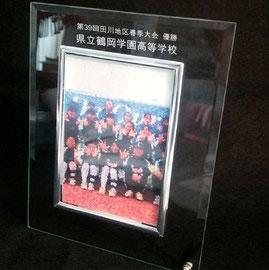 大会記念 卒業記念 ガラスフォトフレーム名入れ彫刻