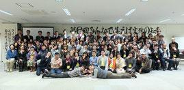 第6回Facebookビジネス活用実践塾みんなで集えば文殊の知恵 庄内産業振興センターにおいて130名が集った