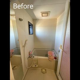 浴室Before マスタードリフォーム