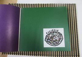 *<芹沢銈介 作品集>見かえし部分に制作しました自票の蔵書票を貼りました。