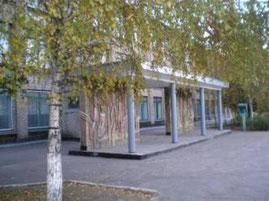 http://school54.edukit.zp.ua