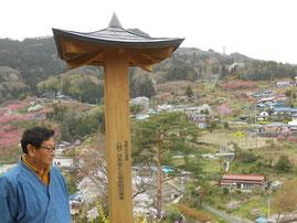 ハナモモの景色 小林夢狂 MukyoKobayashi