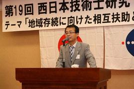 閉会の挨拶をする日本技術士会四国本部副本部長の右城社長