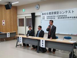 講評する高知県橋梁会の右城会長