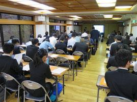 技術研究発表会の開催状況
