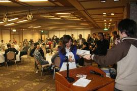 恒例のビンゴ大会も開催されました