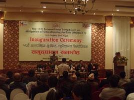ネパールの首相も出席