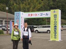 今年は右城社長夫妻が二日目の「ふじコース19km」に参加