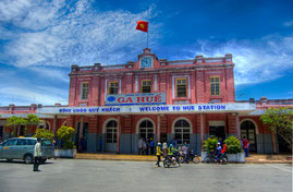 フエ駅 ベトナム