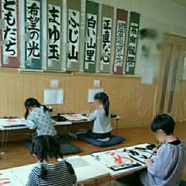 子供習字教室 風景