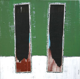 Barres, peinture, 2005-2007