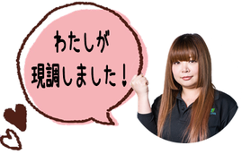 愛知 刈谷 プラスト 防音ガラス 工場 稼働音 リフトの作業音 ピーピー音 音楽 二重窓