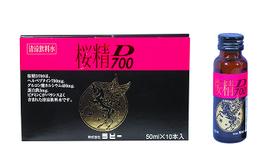 桜精D700 桜精ドリンク 馬心筋 鉄 馬の心臓