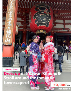 DRESS UP IN A KAWAII KIMONO & STROLL AROUND THE ROMANTIC TOWNSCAPE OF ASAKUSA.